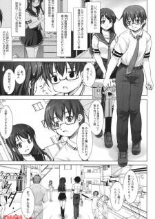 告白してエッチした彼女と制服を交換して入れ替わって学校に行ったら彼女の親友のレズっ子にバレて体育倉庫に連れ込まれ逆レイプされたwww