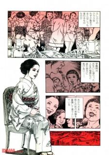 昭和の官能エロ漫画に草wwwwwwwwwwwwwwwwwwwwwwwwwwwwwww